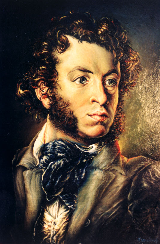 биография жены пушкина: